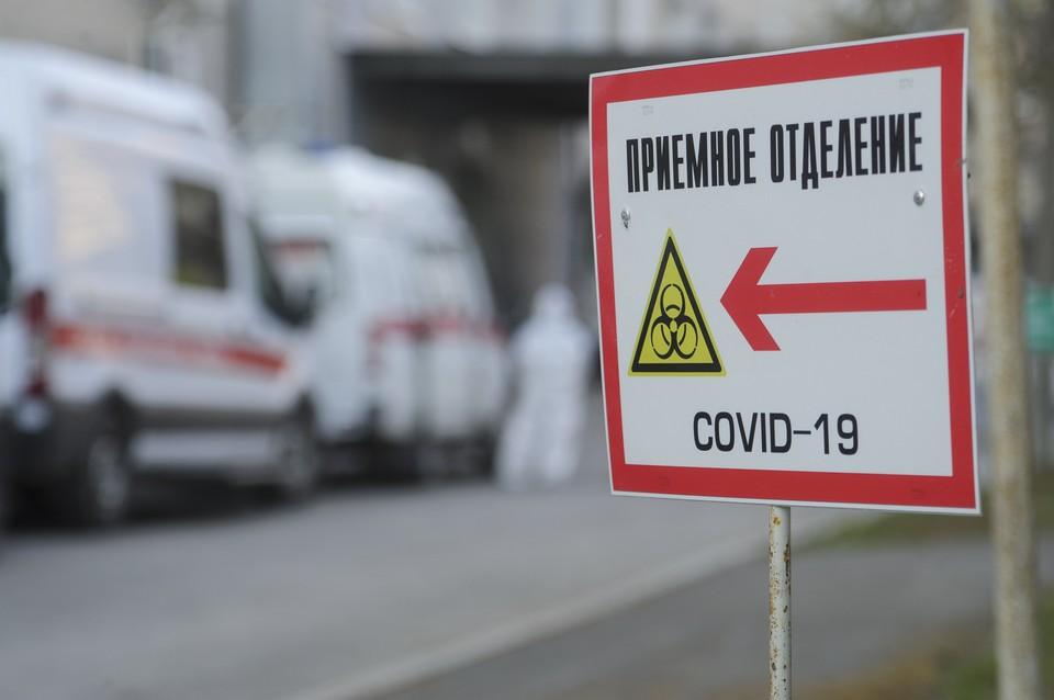 Новый коронавирус за минувшие сутки обнаружен менее чем у 100 приморцев