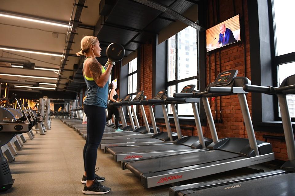 Активисты просят возобновить занятия в фитнес-клубах