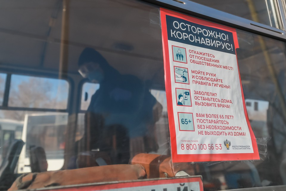 «Ты в армии служило, чудо?»: в автобусе Красноярска устроили самосуд за проезд без маски.