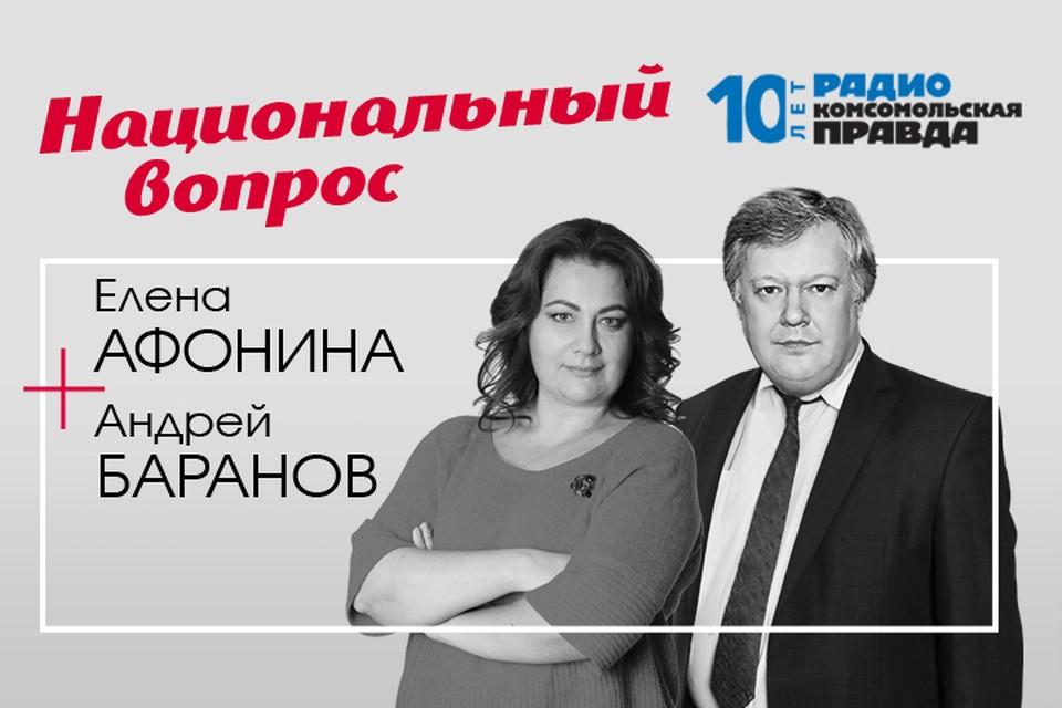 Как народы России воспринимают поправку о русском языке