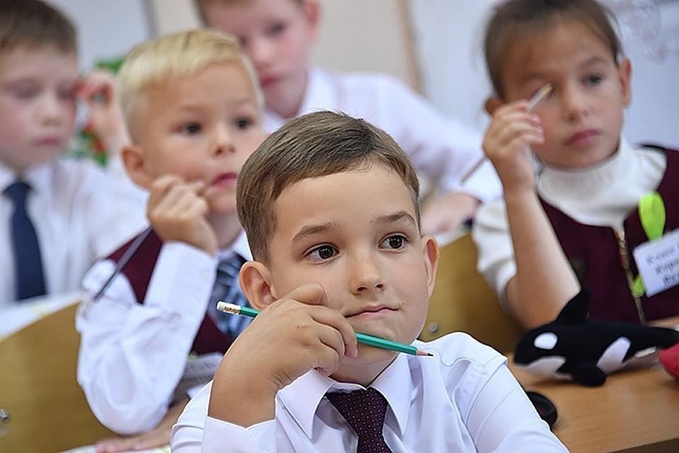 Назвали дату начала учебного года в России