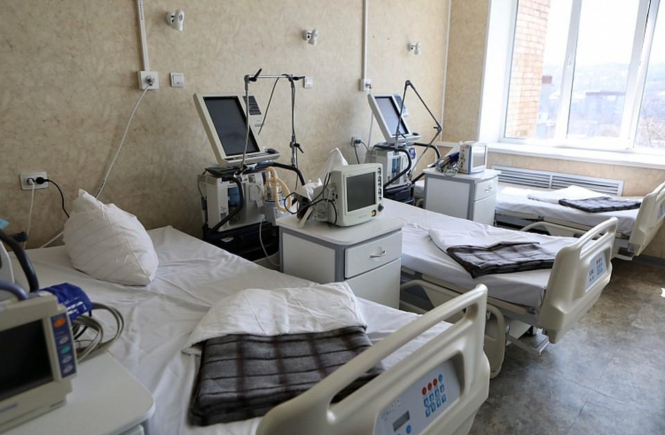 43 пациента ковидных госпиталей находятся в тяжелом состоянии. Фото: сайт правительство Приморского края