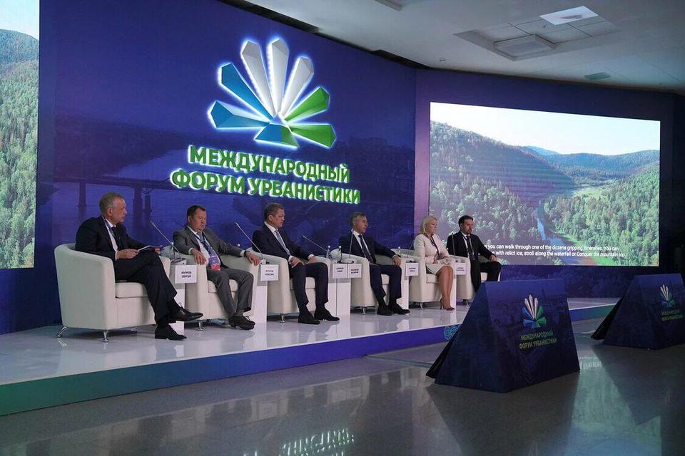 Форум стал первым офлайн-мероприятием международного формата после пандемии. Фото: предоставлено организаторами мероприятия