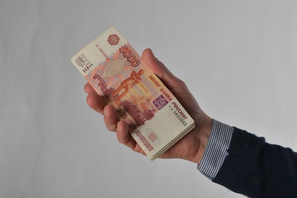 Потери бюджета России из-за пандемии превысили триллион рублей