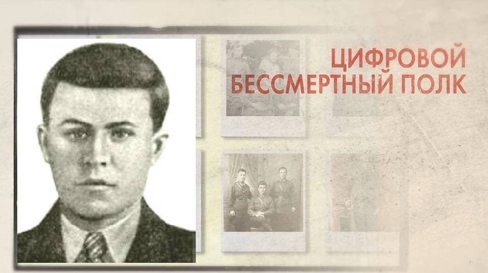 История ветерана Андрея Ащепкова