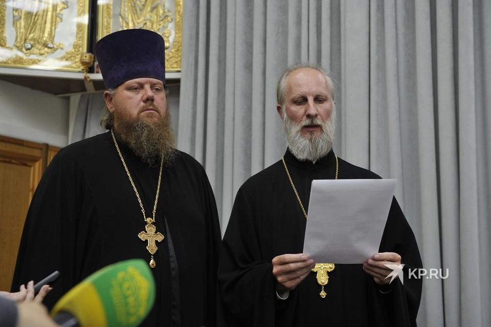 Решение Церковного суда в Екатеринбурге еще должны утвердить в Москве.