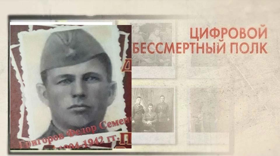История трех ветеранов Федора Григорова, Ивана Якименко и Ивана Семенова