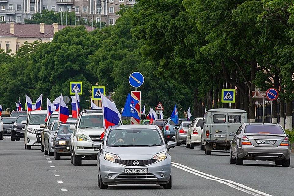 4 июля во Владивостоке состоялся автопробег
