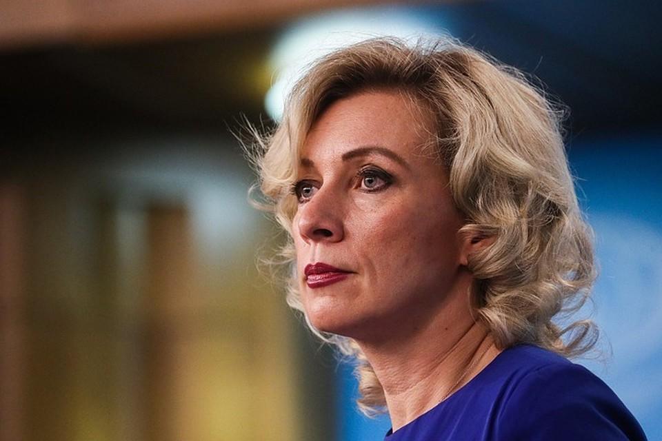 Официальный представитель МИД России Мария Захарова. Фото: Александр Щербак/ТАСС