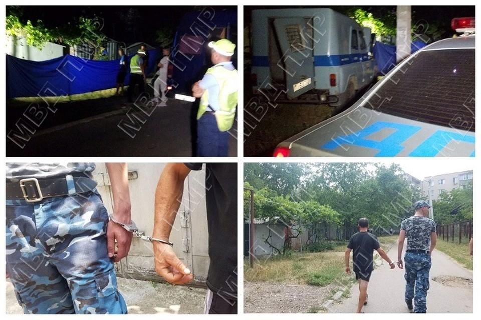 Убийцу задержали по горячим следам (Фото: МВД Приднестровья).