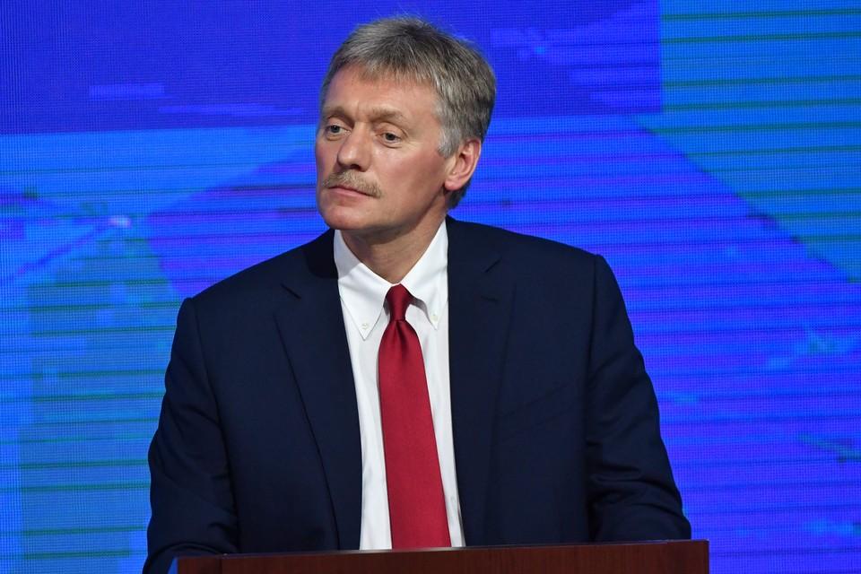 Пескова попросили прокомментировать утверждение Жириновского о том, что «от Фургала якобы требовали возить коробки с деньгами в Москву».