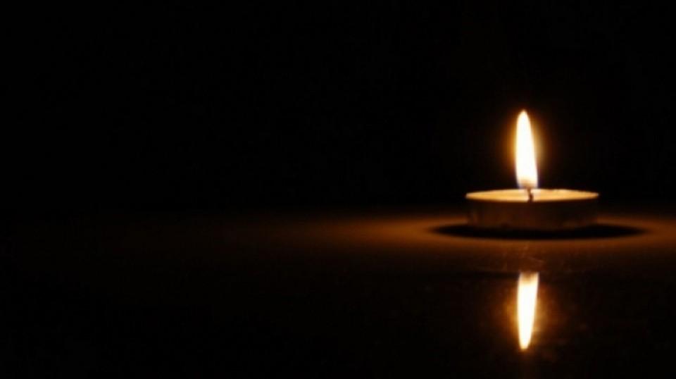 Выражаем соболезнования родным и близких ушедших
