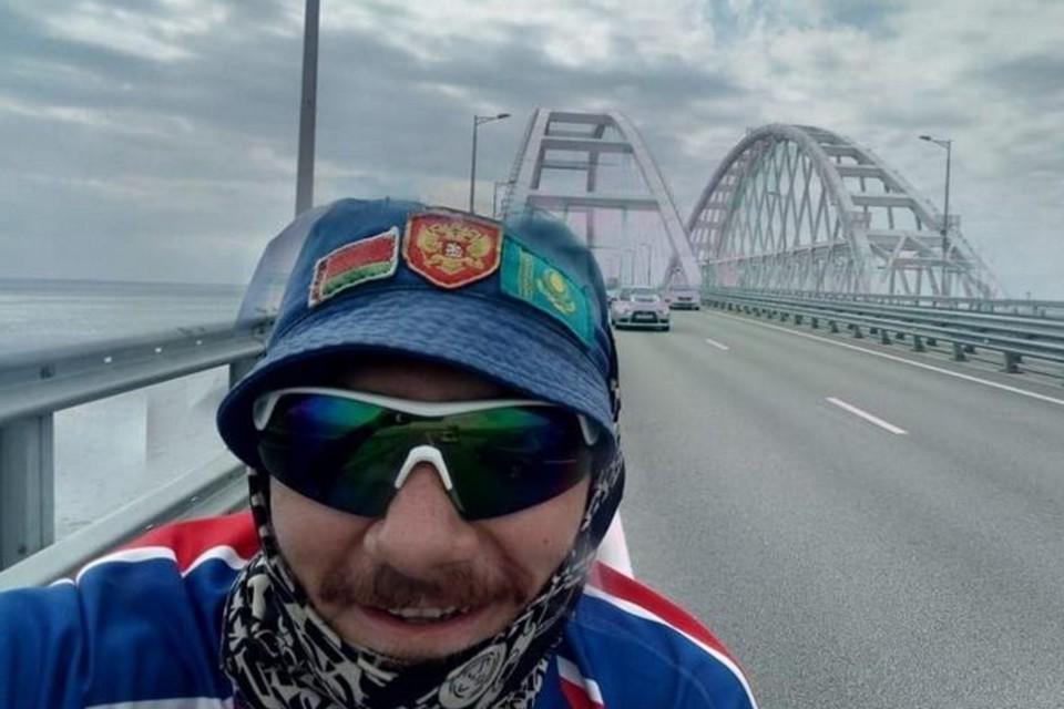 Впервые на Крымском мосту. Фото: личный архив Ивана Поротникова