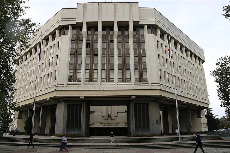 Эксперт оценил новый план Украины по «деоккупации» Крыма