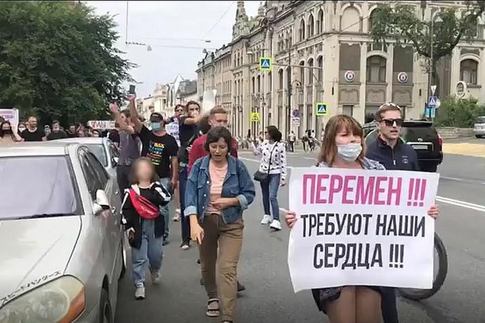 Жители Приморья вышли на акцию в поддержку Фургала