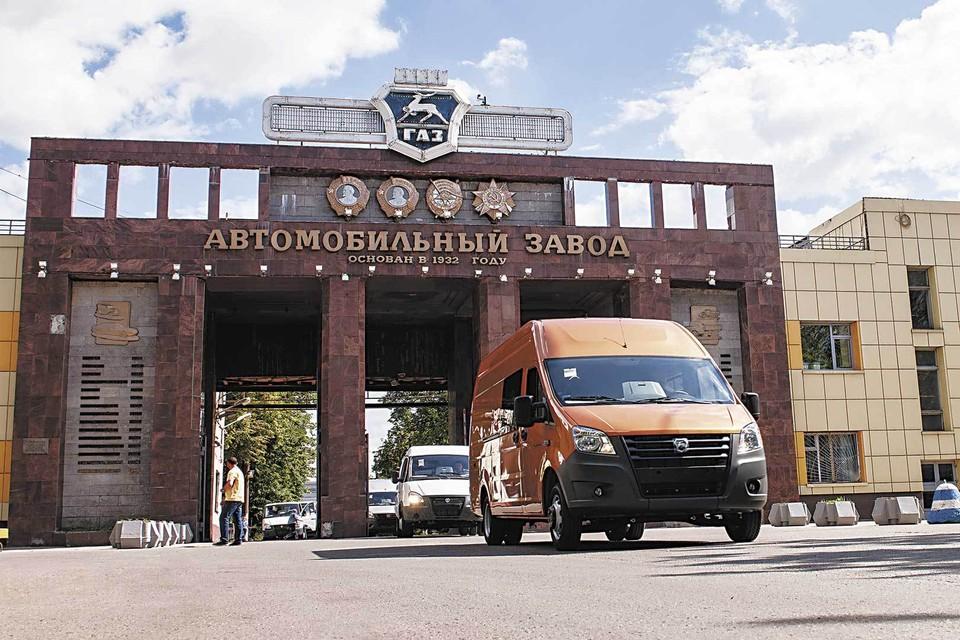 Горьковский автозавод развивается вместе со страной. На первом плане - «ГАЗель NEXT», цельнометаллический фургон для перевозки грузов. Фото: Михаил Сорокин