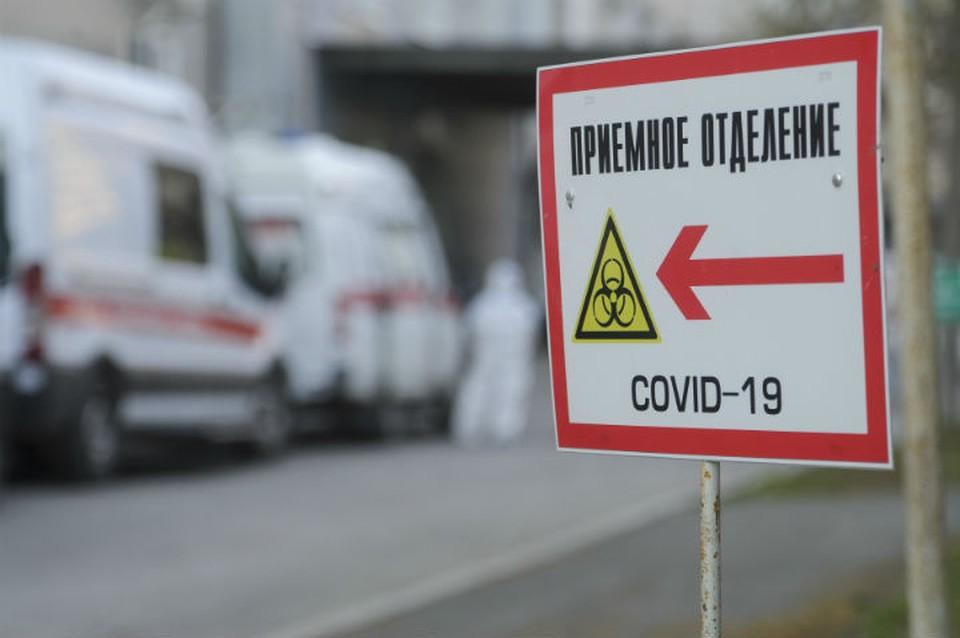 В некоторых больницах число занятых пациентами с COVID-19 коек превышает количество мест, которые ранее были перепрофилированы под лечение заболевших коронавирусом