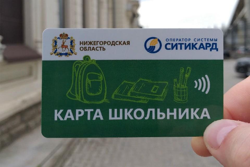 Стоимость поездки в общественном транспорте составит 10 рублей на любом маршруте. Фото предоставлено пресс-службой областного правительства