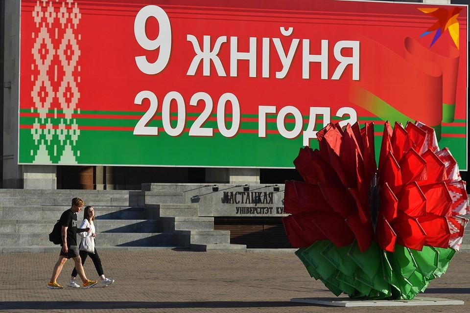 Выборы президента Беларуси пройдут 9 августа.