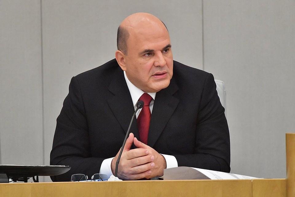 Премьер-министр Михаил Мишустин в Госдуме.