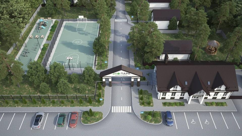 С декабря 2019 года в посёлке ЭКО ПАРК продано более 130 домов