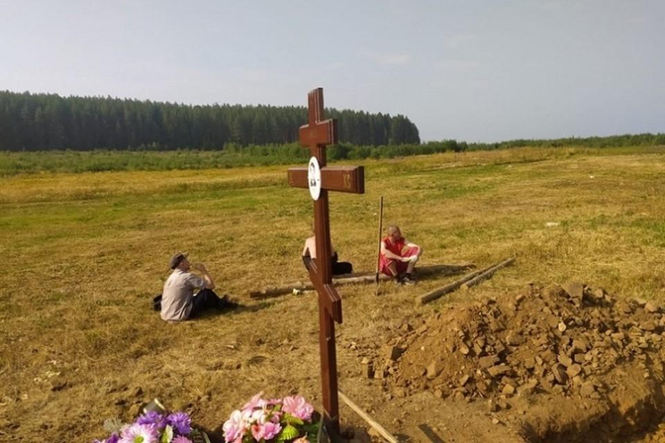 Могила, из которой эксгумировали тело Вячеслава. Фото: предоставлено родственниками