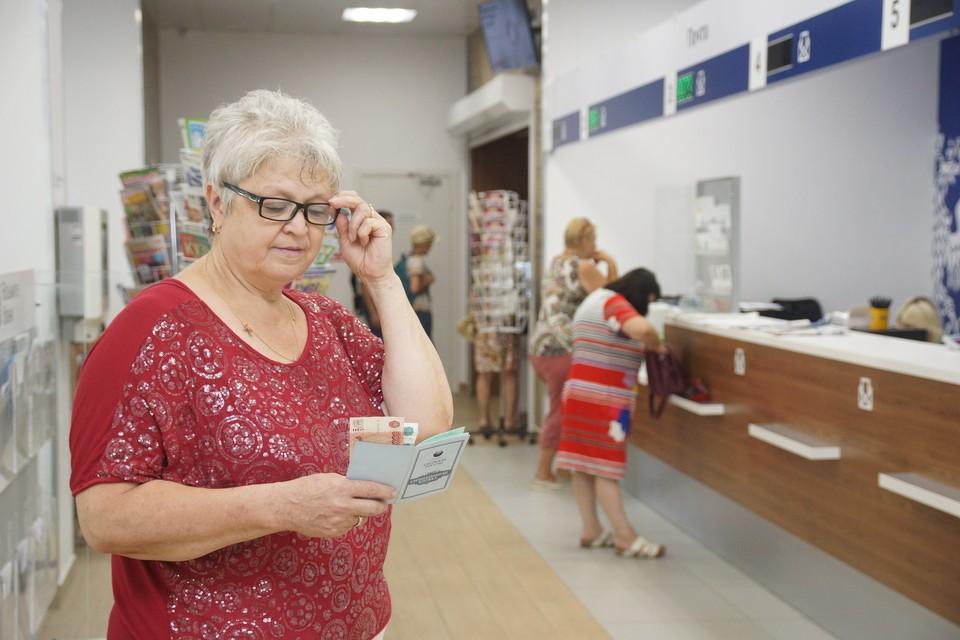 Возраст пенсии не помеха