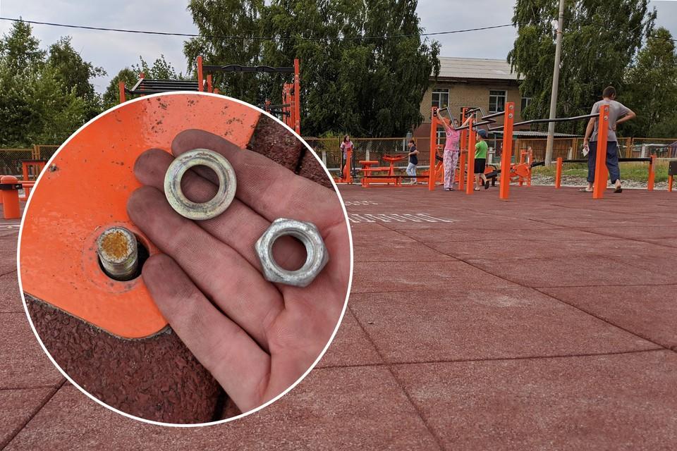 Такая площадка в городе единственная, но к ее строительству отнеслись почему-то халатно. Фото: читатель КП