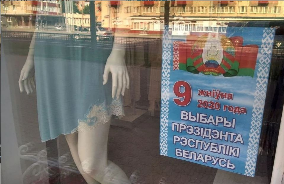 Сергей Черечень: «Зачем всех кандидатов приглашают в ЦИК? Узнаем завтра»