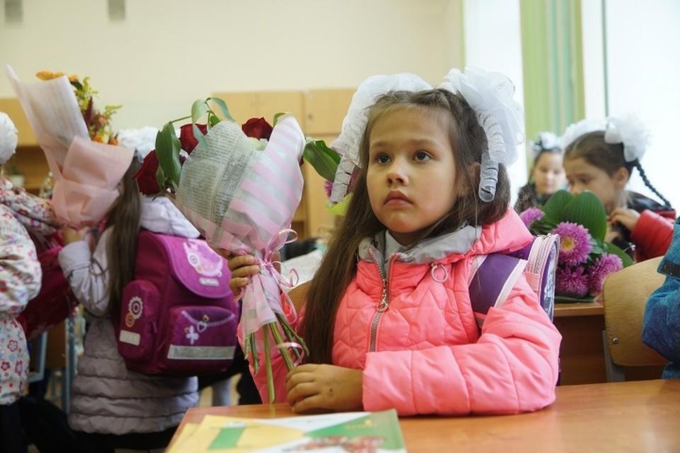 В свердловские школы 1 сентября пойдут 60 тысяч первоклашек