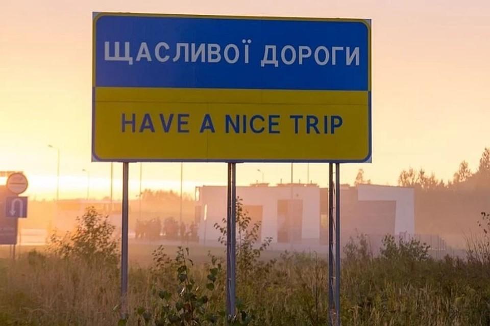 Украина облегчила въезд в страну для жителей Молдовы.