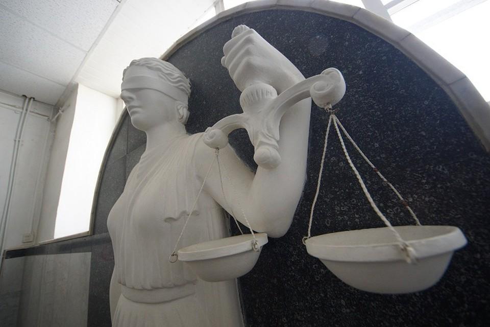 На Урале пара получила тюремный срок за наркотики с ромашкой