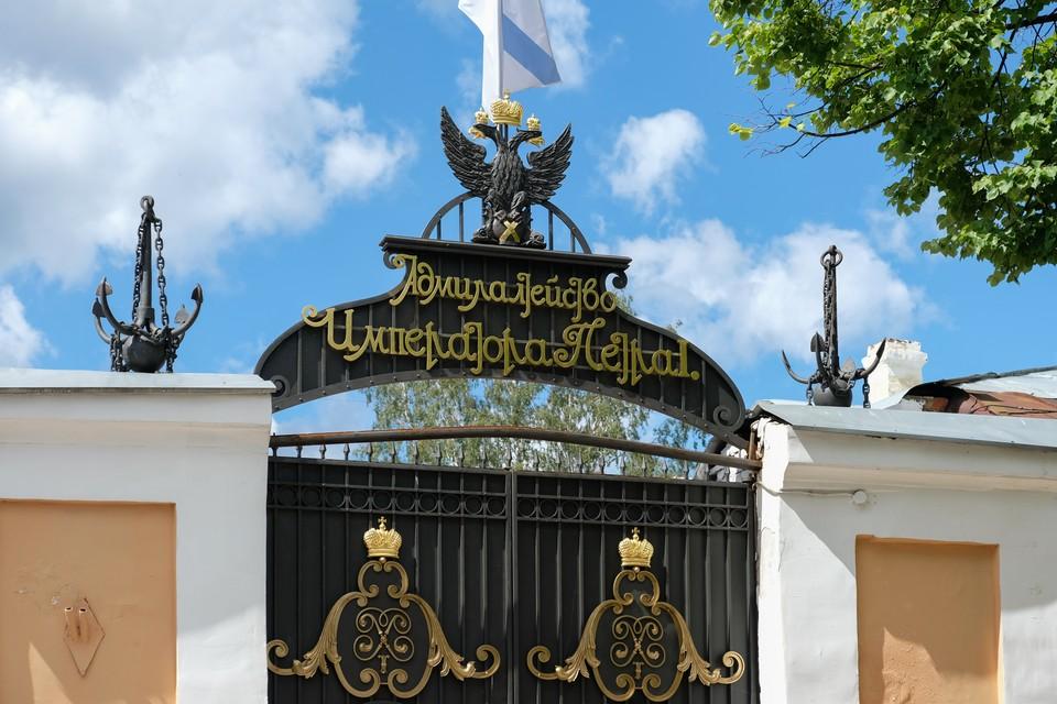 Огненный фонтан появится в парке «Патриот» в Кронштадте