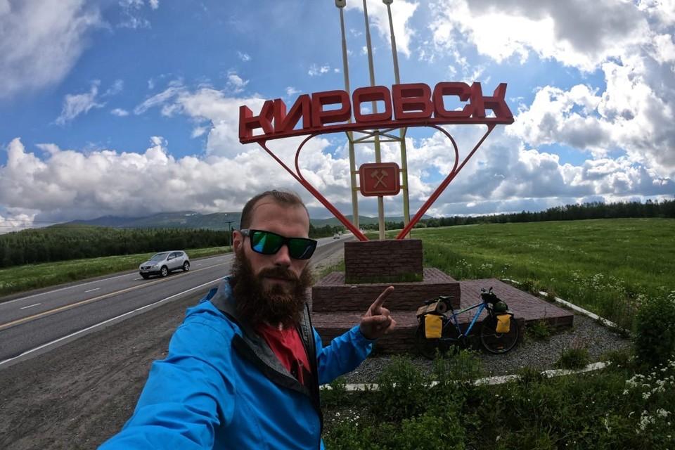 До Мурманской области путешественник из Москвы добирался на велосипеде. Фото: Иван Ярочкин