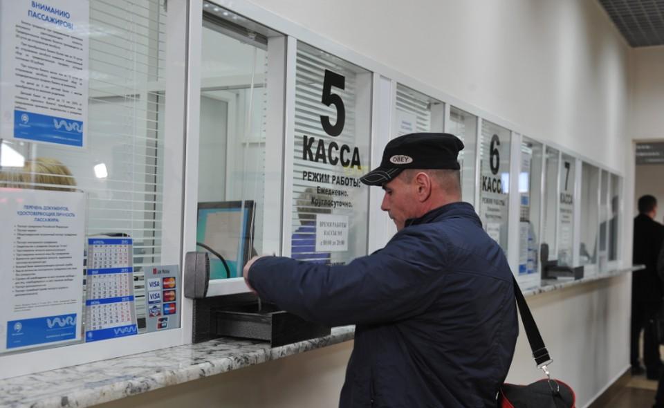 Междугородний автобус Челябинск-Миасс может стать рассадником коронавируса.