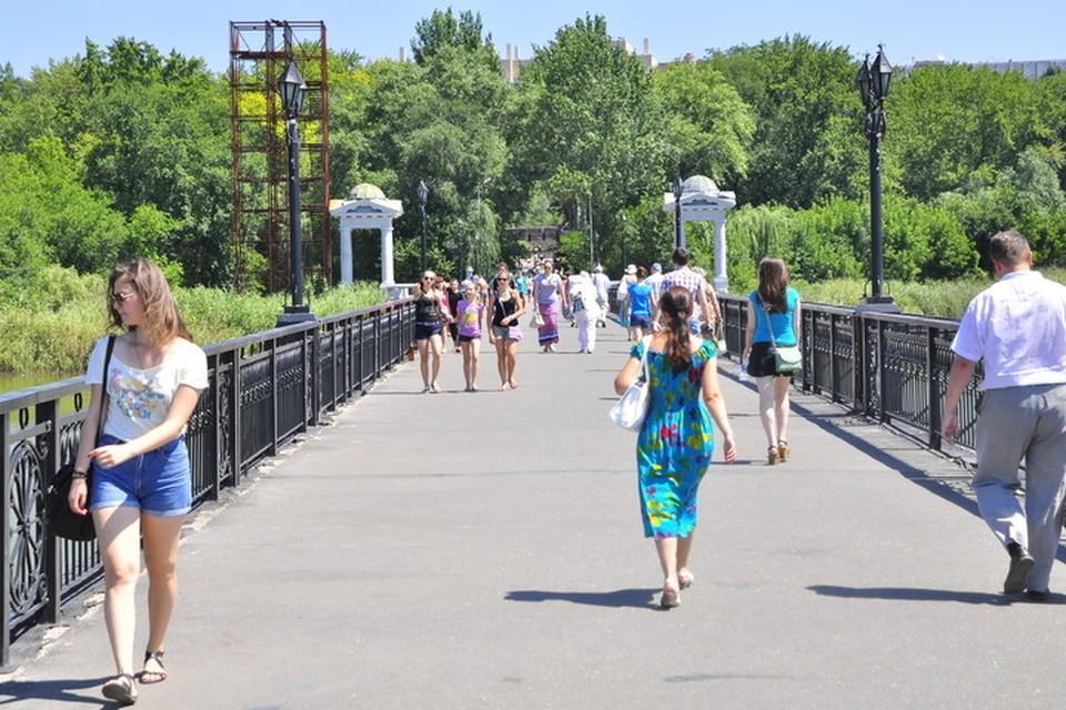 В Донецке будет комфортная летняя погода