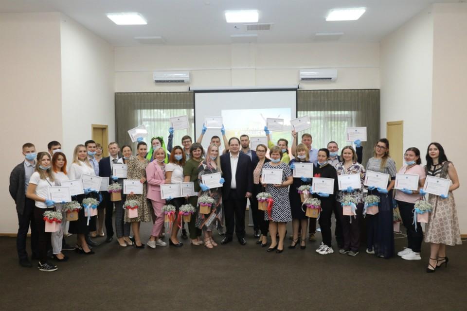 В Биробиджане наградили победителей конкурса «Измени жизнь к лучшему»