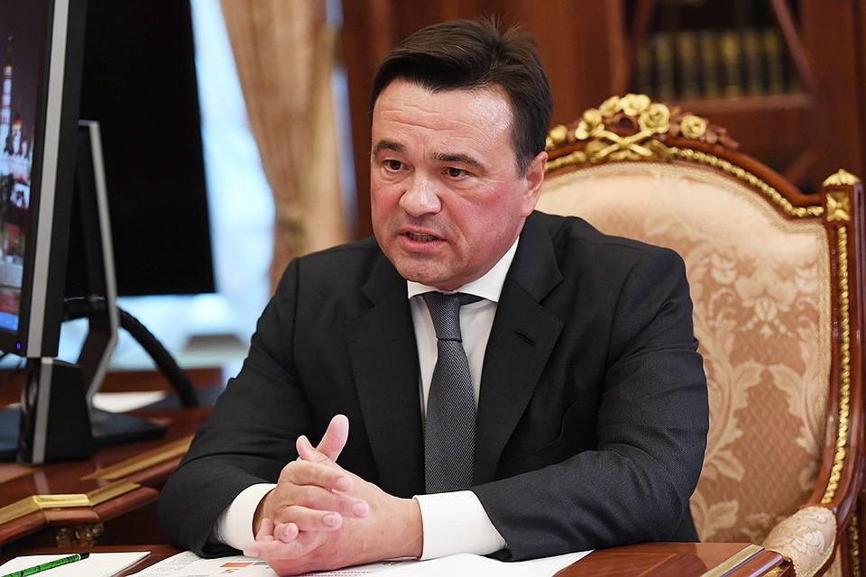 Андрей Воробьев пообещал Владимиру Путину за три года решить проблему обманутых дольщиков в регионе