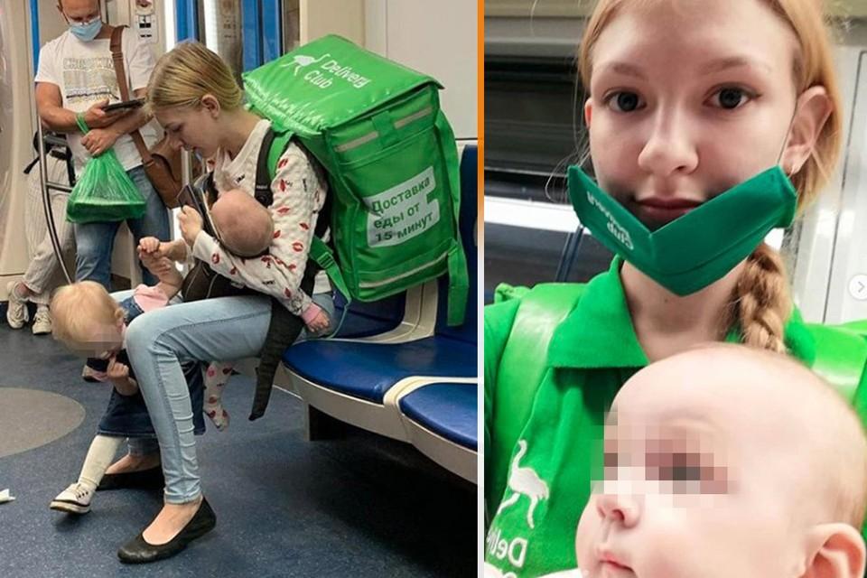 Лада Королева сменила Ростов-на-Дону на столицу и теперь мотается по доставкам с детьми на метро.