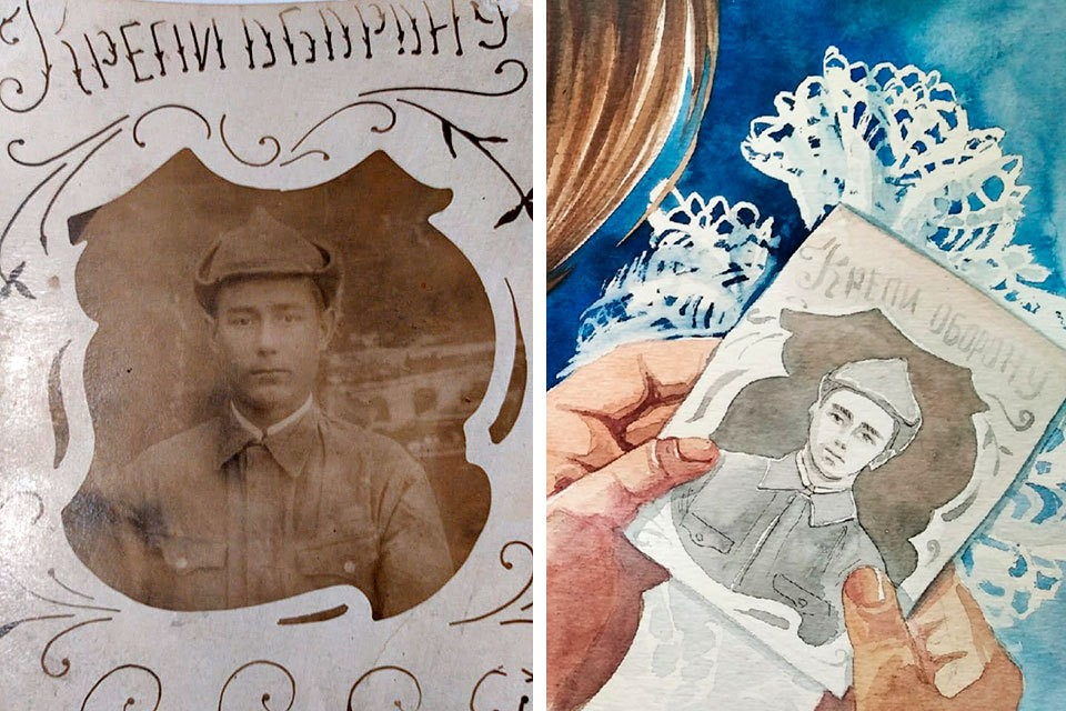 Книга основана на реальных событиях, а иллюстрации - на реальных фото из семейного архива