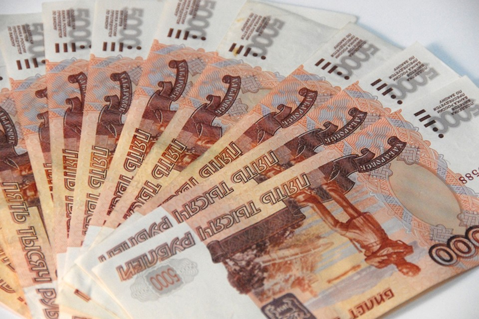 По предварительным данным, оборот составил больше 800 миллионов рублей.