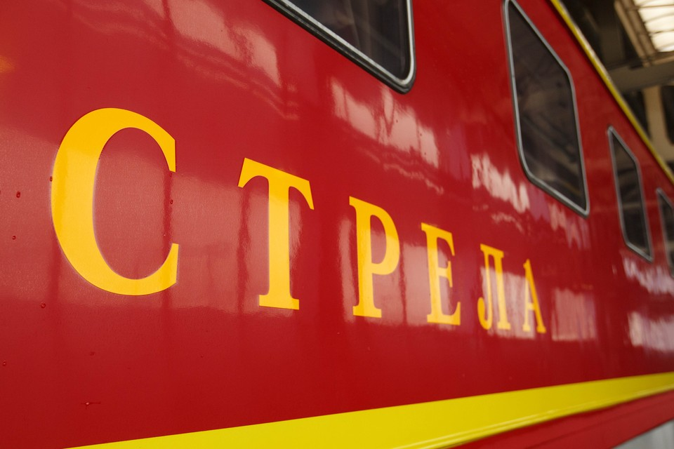 Строительство ВСМ Москва-Петербург могут начать уже в 2022 году.