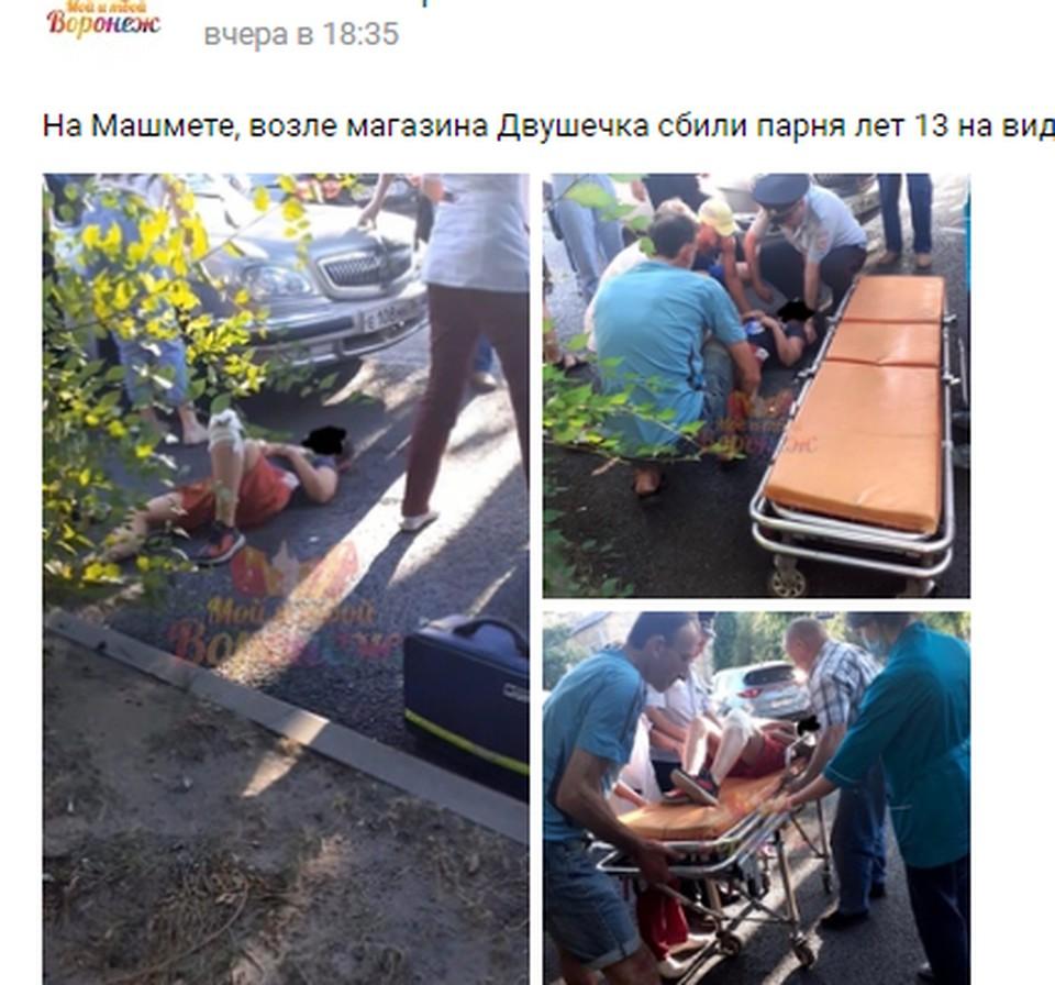 Мальчику оказали первую помощь на месте аварии и отвезли в больницу.