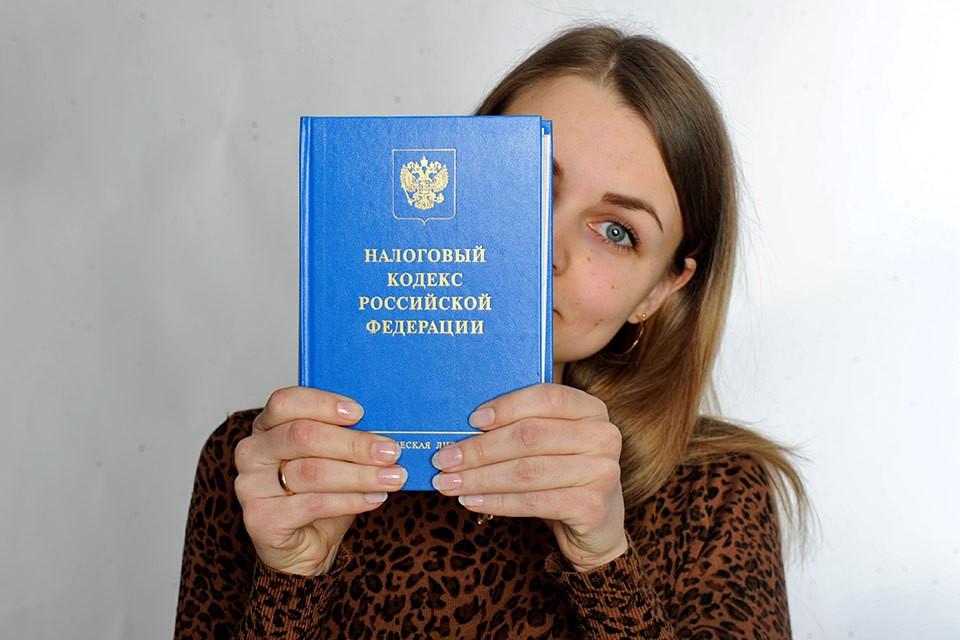 Налоговые органы стали активнее интересоваться состоянием и происхождением счетов россиян.