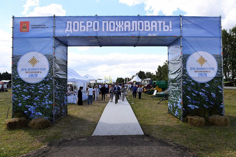 Тверской регион не случайно принимает День льняного поля. Мы лидеры ЦФО в отрасли. Фото: ПТО