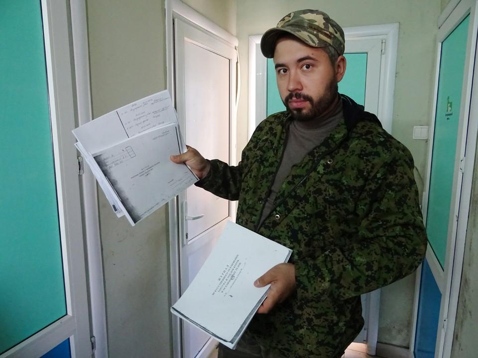 Проверки идут друг за другом, - сообщил Иван Собко «Комсомолке»
