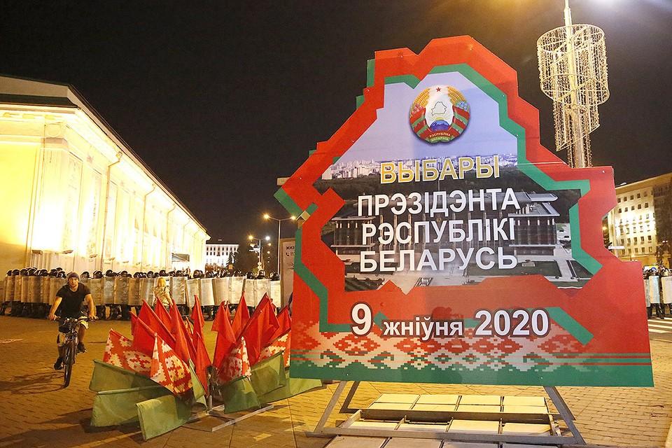 Ряды милиции в центре Минска 9 августа 2020 года после поступления первых результатов выборов президента страны. Фото: EPA/Татьяна Зенькович/ТАСС