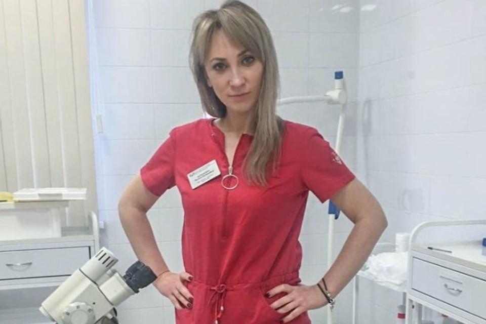 Онколог-гинеколог Полина Белькевич Фото: министерство здравоохранения Красноярского края