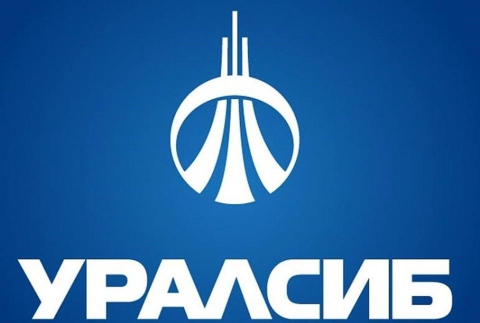 Фото: предоставлено Банком Уралсиб