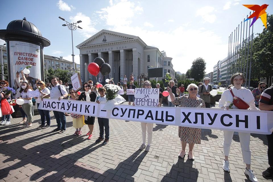 Педагоги вышли на протест к столичной филармонии.